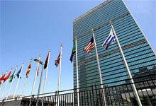Embajada España en Naciones Unidas